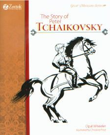 The story of Peter Tchaikovsky is available for purchase from Veritas Press.