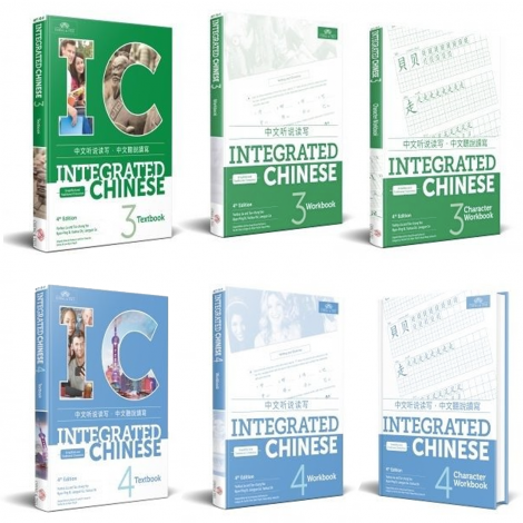 Mandarin Chinese II Live Course Kit