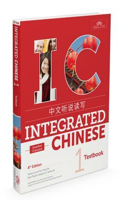 Integrated Chinese 4th Ed. Volume 1 Textbook