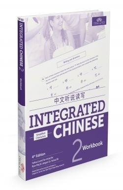 Integrated Chinese Volume 2 Workbook, 4th Ed.