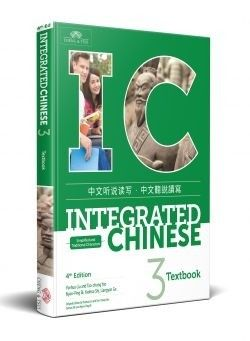 Integrated Chinese Volume 3 Textbook, 4th Ed.
