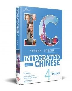 Integrated Chinese Volume 4 Textbook, 4th Ed.