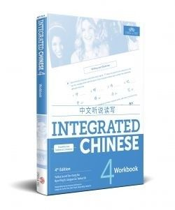 Integrated Chinese Volume 4 Workbook, 4th Ed.