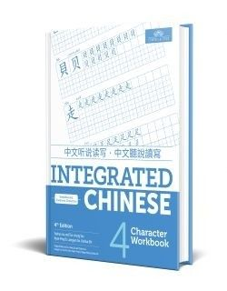 Integrated Chinese Volume 4 Character Workbook, 4th Ed.