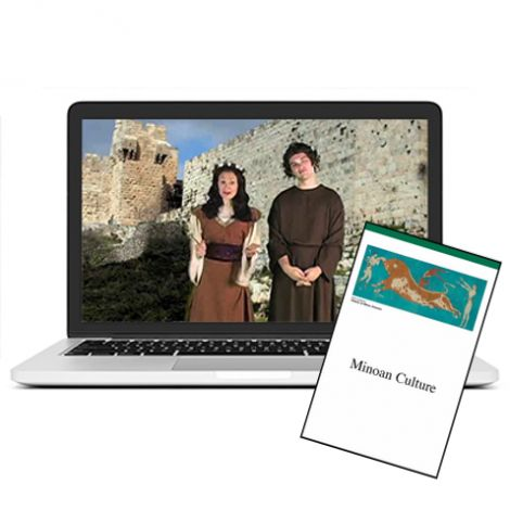 New Testament, Greece & Rome - Self-Paced Course & Cards Combo